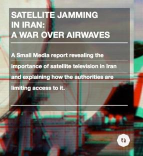 sm satellite jam cover