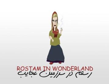 rostam1