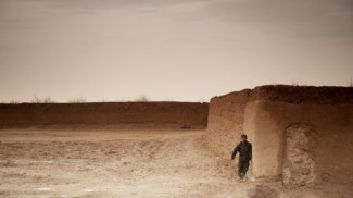 My Afghanistan