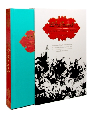 The Shahnameh Slipcover