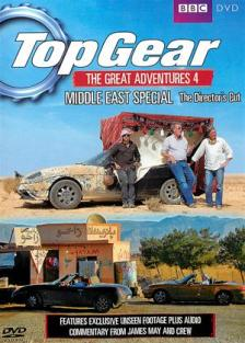 Top Gear's Middle East Special