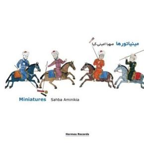 Iranian Classical KicksOff