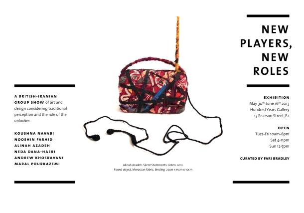 front leaflet image