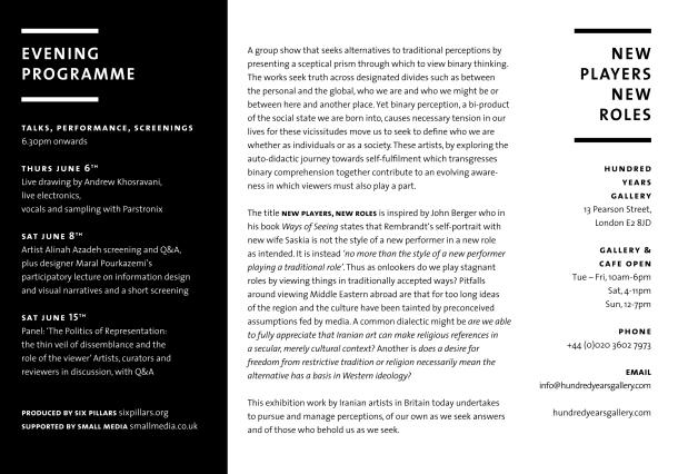 leaflet text image programme