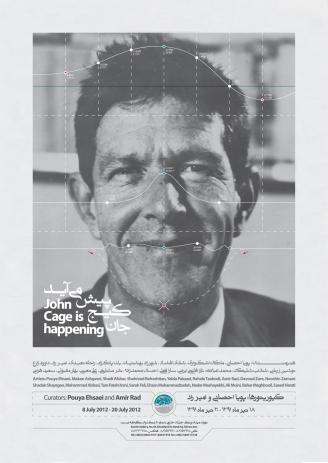 John Cage is Happening