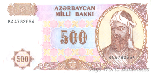 azerbijian_p19b_zps6328837b