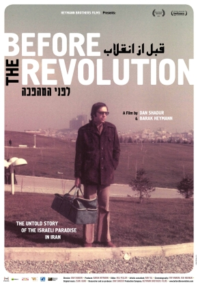 Before the Revolution – Jews in Iran