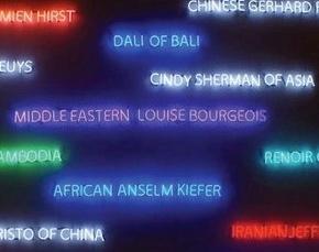This Weeks' Radio Show – Global vis-à-vis RegionalDiscourses