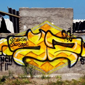 Iran Graffiti Tour, Solo
