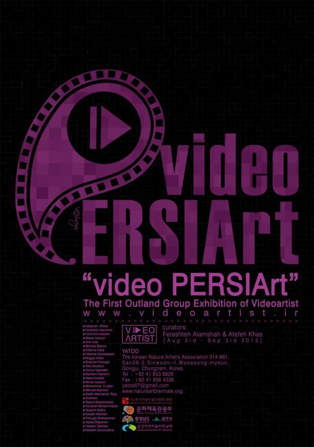 korea persian poster-web2