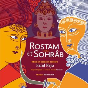 Pardeh Khani Performance: 'Rostam and Sohrab'