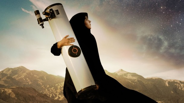 Sepideh with her telescope