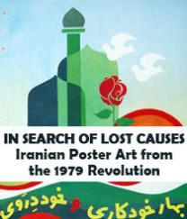 iranian_poster