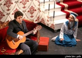 'The Hills Are Alive' – The Sound of Music inIran