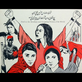 Iranian Revolutionary Poster Art In the USA