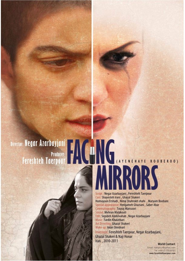 facing mirrors176127_156188621102107_3167887_o