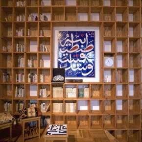 Japanese 'Shelf Pod House' Inspired by IslamicDesign