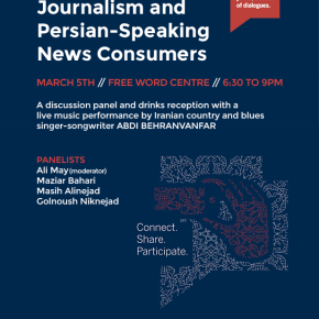 """Free Event – """"The Digital Revolution and Persian News Consumers"""""""