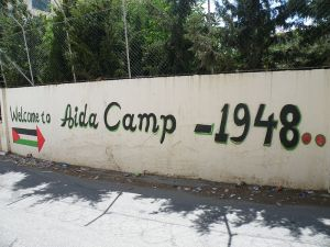 800px-Aida_Refugee_Camp_Entrance