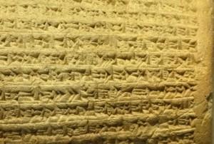 Cyrus_Cylinder_detail
