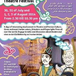Persian-English International TheatreFestival