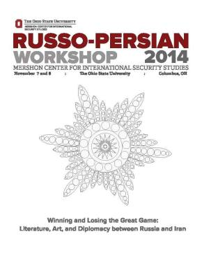 Russo-Persian History – Mershon Center for International Security Studies