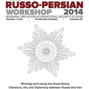 Russo-Persian History – Mershon Center for International SecurityStudies