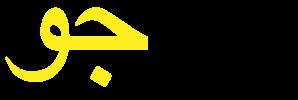 Jaou 2015 Logo