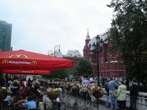 Red Square MacDonalds