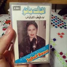 pakistani images