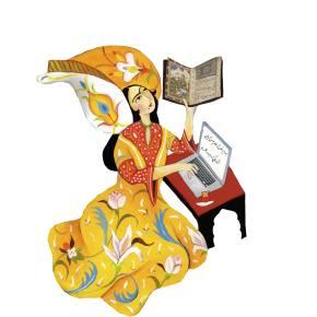 Persian Literature 2.0