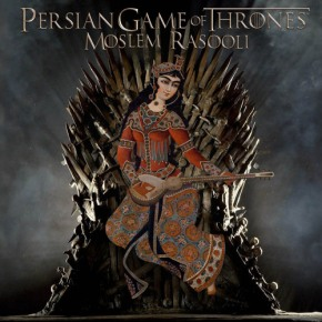 Persian Game of Thrones