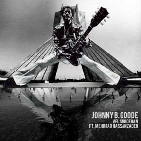 Currently Listening to…Johnny Be Good, Persian Version