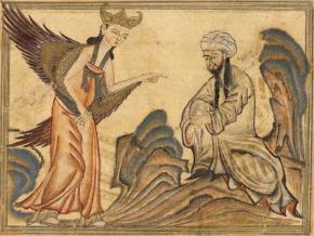 Six Pillars Broadcast – Manuscripts Were the Data of thePast
