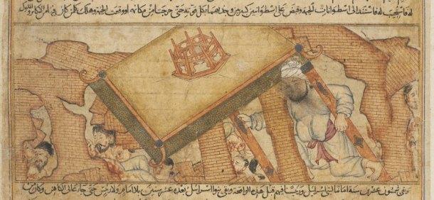 samson-rashid-al-dins-world-history