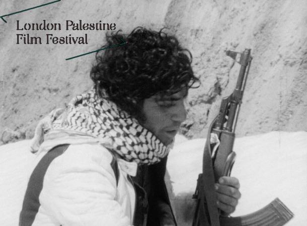 Palestine in the Eye 3 logo