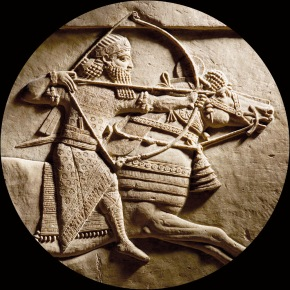 Six Pillars Broadcast – Ashurbanipal II