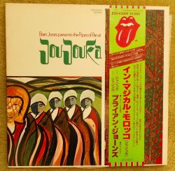 brian-jones-the-pipes-of-pan-at-joujouka-1979-japan-lp-with-obi-insert_43979961